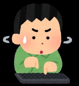 Gメール キーボードショートカット